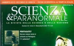 Scienza, fantascienza e pseudoscienza
