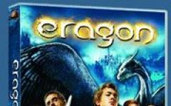 Eragon - Edizione Speciale