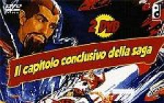Flash Gordon - il Conquistatore dell'Universo