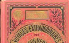 Gli straordinari viaggi di Jules Verne