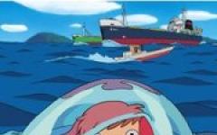 Ponyo sulla Scogliera / Ponyo on the Cliff by the Sea