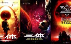Primo romanzo sci-fi cinese tradotto in inglese