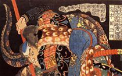 Mamoru Oshii e i samurai