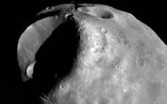 Meteorite da Phobos?