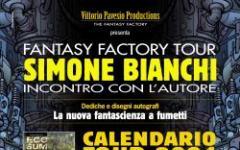 Fantasy Factory Tour