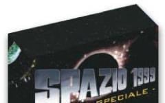 Arriva Spazio 1999 in dvd