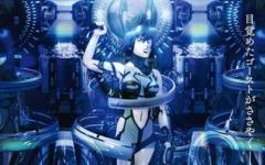 Ghost in the Shell rilancia e raddoppia