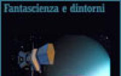 Fantascienza e dintorni 2006, i vincitori