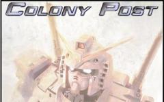 Colony Post, stavolta si fa sul serio