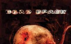 Le trame di Dead Space