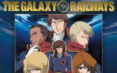 Anteprima a Lucca Comics 2008: Galaxy Railways