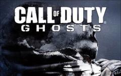 L'alba rossa di Call of Duty sorge dall'America Latina