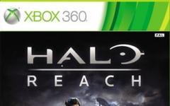 Il giorno di Halo Reach