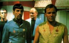 Cosa c'è in serbo per Enterprise