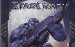 Starcraft. Frontline