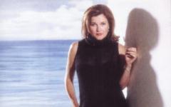 Janeway a Milano