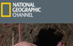 Extraterrestrial Geographic Channel