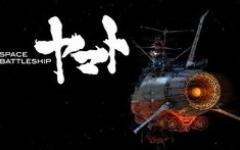 Nuovo trailer per Space Battleship Yamato