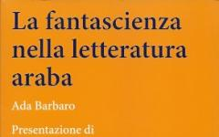 La fantascienza nella letteratura araba