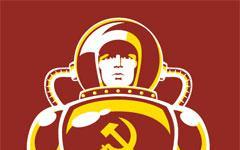 Vademecum della fantascienza socialista