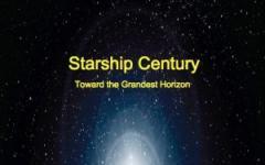 Scienza e fantascienza in Starhip Century