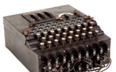 Cento anni di Alan Turing, la macchina Enigma in mostra