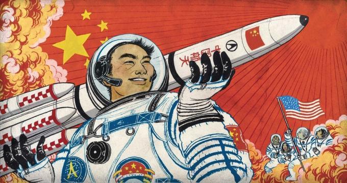 <i>China's Race to Space Domination</i>, la corsa allo spazio cinese in un'illustrazione di Yuko Shimizu per <i>Popular Science</i>, ottobre 2016. L'illustrazione e i font ricreano le movenze di un poster di propaganda.