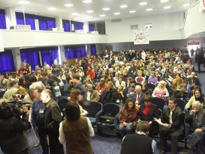 La sala conferenze principale