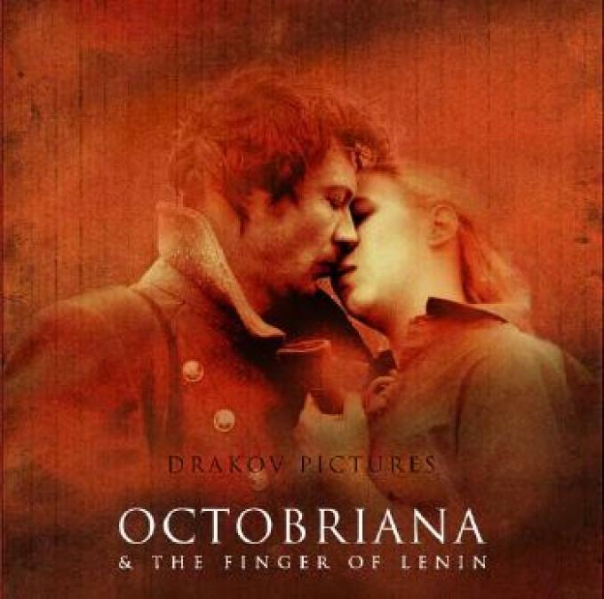 Il film tratto da Octobriana