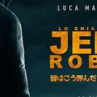 Lo chiamavano Jeeg Robot: un film supereroistico italiano?