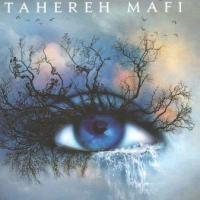 Shatter Me, torna la distopia di Tehereh Mafi
