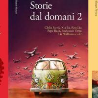 Editori a Stranimondi: Future Fiction