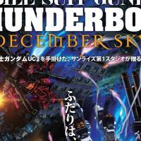 Gundam torna al cinema