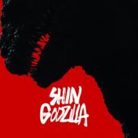 Arriva (negli UCI Cinemas) Shin Godzilla