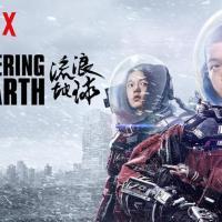 Il governo cinese annuncia le nuove linee guida per i film di fantascienza cinesi