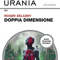 Le due dimensioni di Roger Zelazny