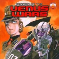 Guerre venusiane