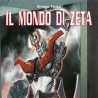 Il mondo di Zeta