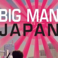 Remake made in USA per Big Man Japan