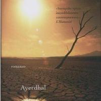 Ayerdhal, il domani del nostro pianeta