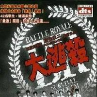 Battle Royale all'Arci Corvetto di Milano